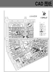 居住修建性详细规划总平面图 dwg