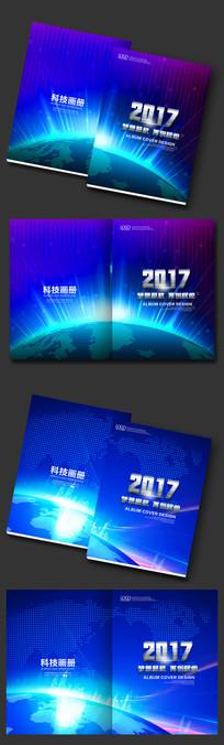 酷炫蓝色画册封面素材