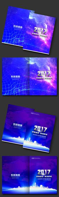 蓝色地产画册封面