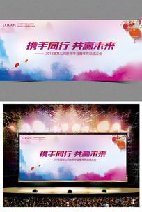 年会简约中国风背景海报