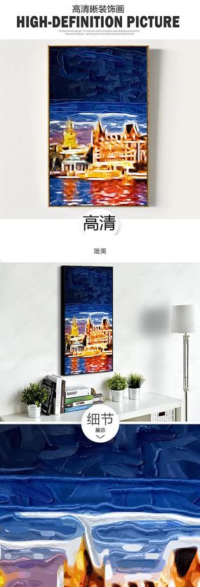 欧美时尚现代抽象油画装饰画