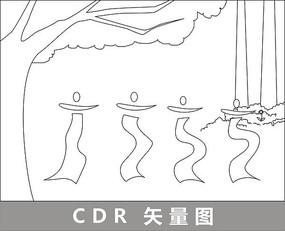 森林舞者线描插画