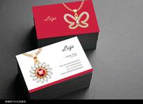 时尚珠宝名片设计模板