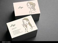 手绘化妆名片设计