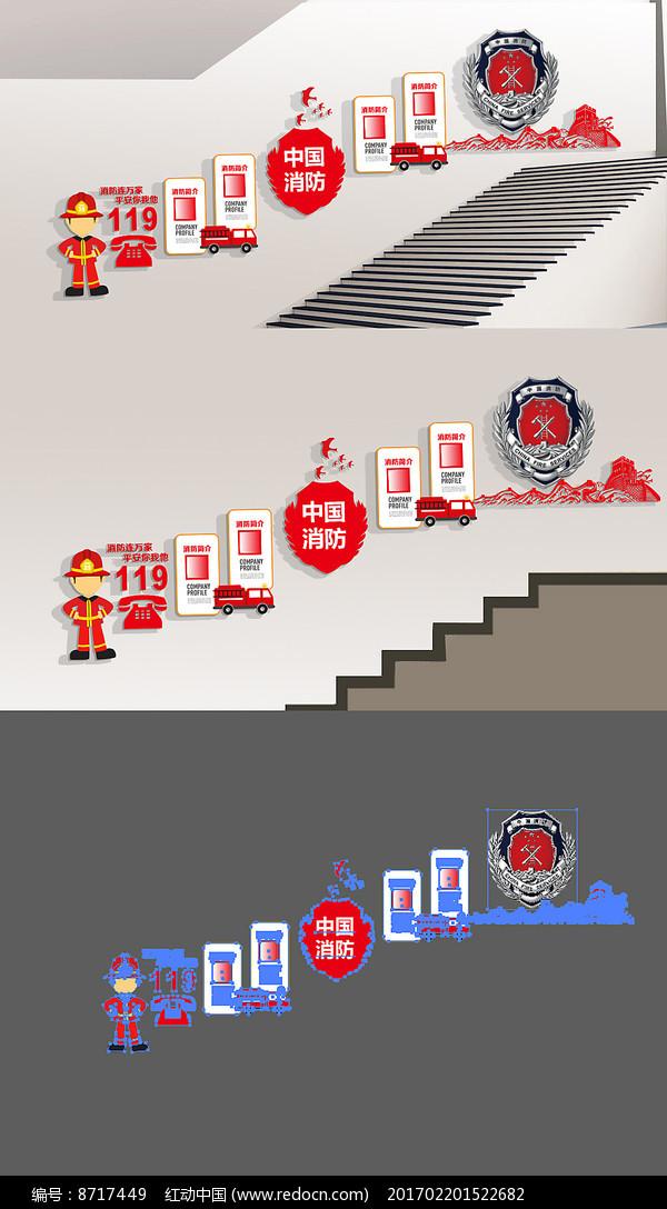 通用社区消防火警走廊文化墙图片