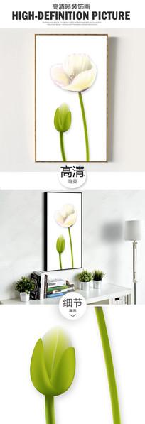 现代简约百合花卉无框画装饰画