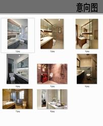 现代家装卫浴间设计