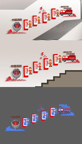消防安全走廊文化墙展板