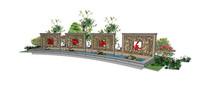 新中式山石景墙模型 skp