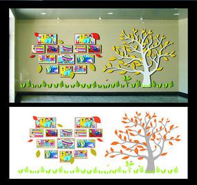 学校走廊文化墙