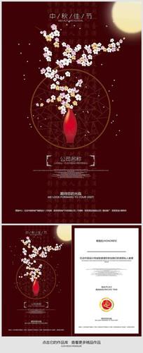 中国风中秋节贺卡卡片模板