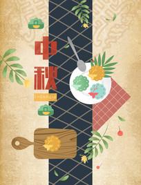 中秋节清新手绘插画海报