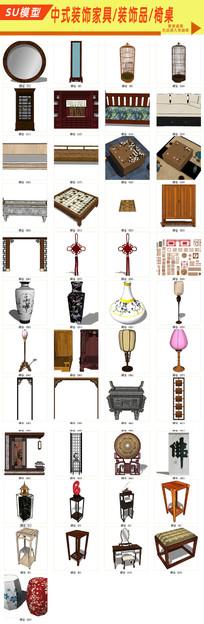 中式装饰家具 装饰品 椅桌