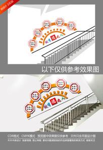 做有德之人校园楼梯文化墙