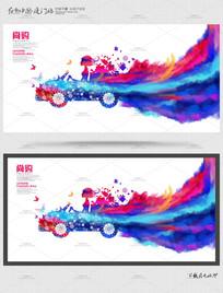 炫彩创意购物中心宣传海报设计