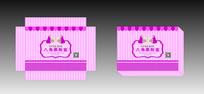 蛋糕慕斯包装盒