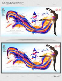 大气创意舞蹈培训招生海报