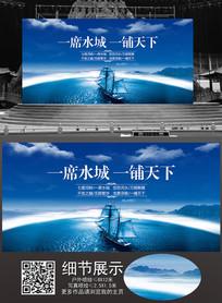 大气蓝色梦想励志展板背景展板