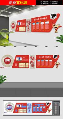 红色古典企业文化墙ai模版