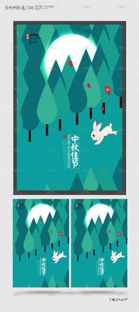 简约创意中秋节宣传海报设计