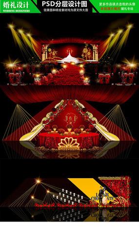 酒红色高档大气婚礼设计