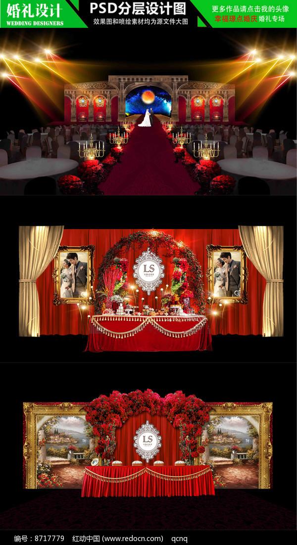欧式大红色高档婚礼场景设计图片