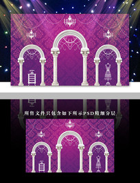 欧式紫色罗马柱婚礼背景板 PSD