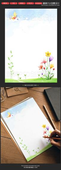 清新手绘田园花朵蝴蝶唯美信纸