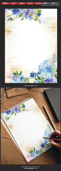 清新手绘田园蓝色花朵唯美信纸