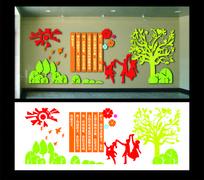 校园文化建设墙展板设计