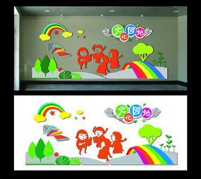 校园文化园地建设墙设计