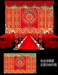 新中式婚礼迎宾舞台背景设计