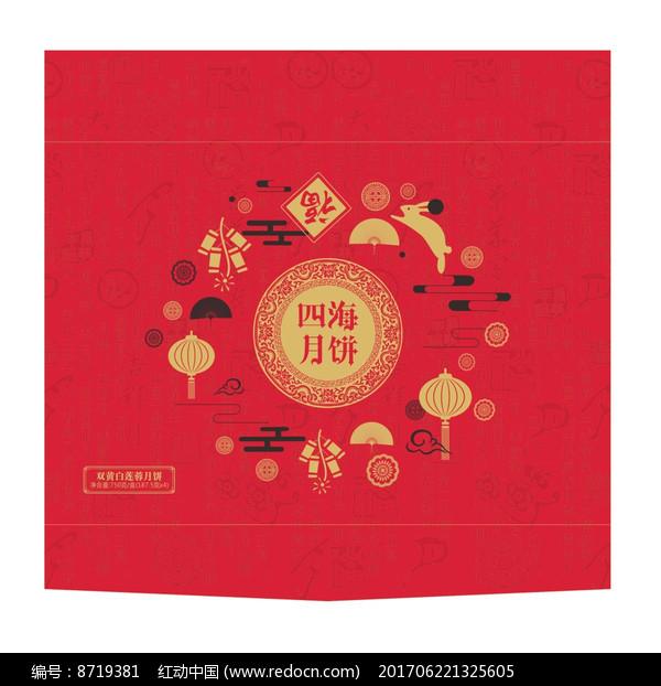 月饼盒包装设计图片
