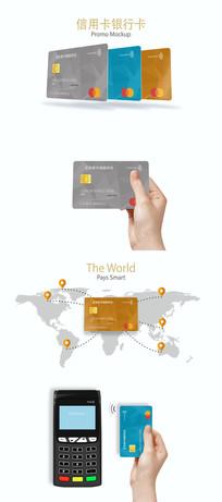 ae信用卡推广宣传模板