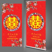 大红金色新中式婚礼迎宾牌