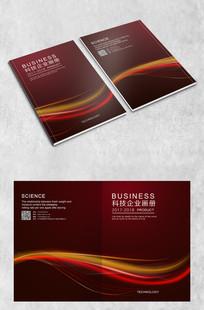 大气科技企业封面