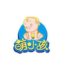 儿童母婴超萌小孩坐姿卡通标志 CDR