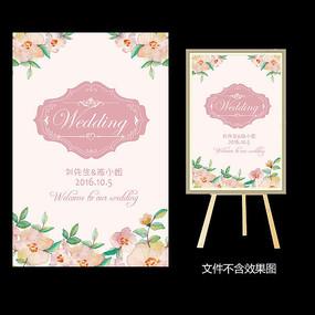 粉色花卉婚礼迎宾水牌