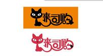 购物网购网店简约小猫剪影标志