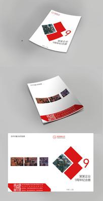 简洁大气企业纪念册封面设计