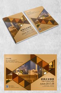 精致几何家具封面设计