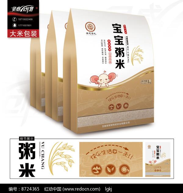 金色粥米包装设计图片
