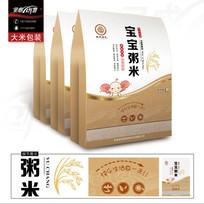金色粥米包装设计 PSD