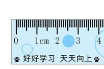 蓝色小学生20cm直尺
