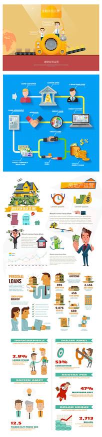 理财投资金融运营插画 AI