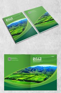 绿色农业商务封面