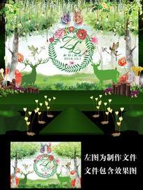 绿色田园风森系婚礼背景