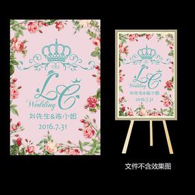 玫瑰花卉婚礼迎宾水牌