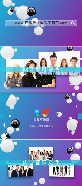 企业网站网页宣传展示ae模板