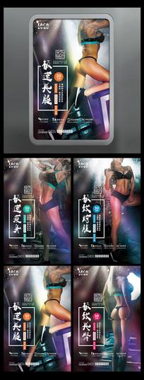 全套性感美女大气健身房海报